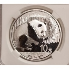 2016 China S10Y Panda NGC MS70 FIRST RELEASES