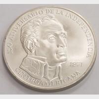 Panama Silver 20 Balboas Silver Coin