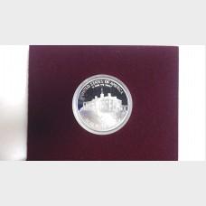 1982 George Washington Silver Proof Half Dollar Coin w/ Box & COA