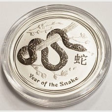 2013 Australia Year of the Snake Silver 1/2 oz Coin