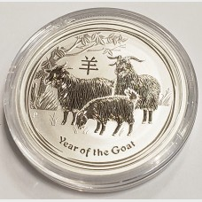 2015 Australia Year of the Goat Silver 1/2 oz Coin