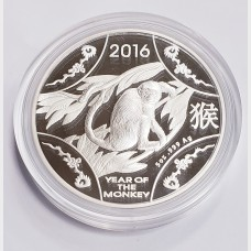 2016 $10 Year of The Monkey 5oz Fine Silver Proof Coin