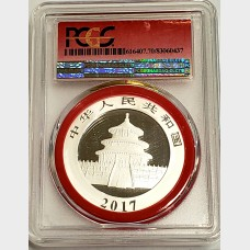 2017 Panda Silver 10 Yuan 30 g PCGS MS70 First Strike Reveal Label