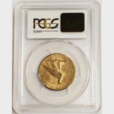 1910-S $10 Gold Indian Head PCGS AU58