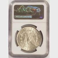 1889 S Morgan Silver Dollar NGC AU55