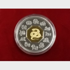 2001 RCM Lunar Proof Coin Year of the Snake w/Box & COA