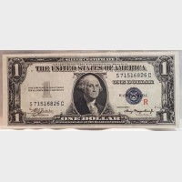 """$1 Bill Silver Certificate Series 1935A  FR1609 """"R"""" Surcharge XF"""