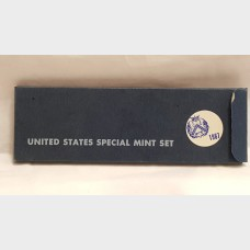 1967 Uncirculated U.S. Special Mint Set w/Packaging