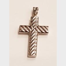 18K White Gold Cross Pendant
