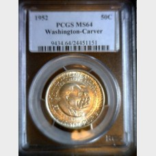 1952 50¢ Washington-Carver Silver Commemorative PCGS MS64